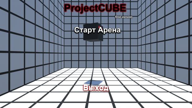 One Thousand Cubes Up (ProjectCUBE - First Bild)