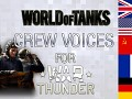 World Of Tanks Crew Voices | War Thunder
