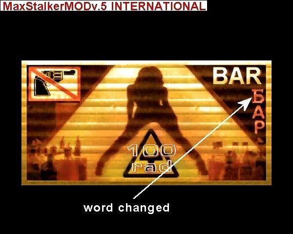 Optional Bar Sign Reskin for MaxMOD v5 (International)