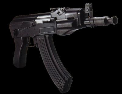 Vdog77's AK74u