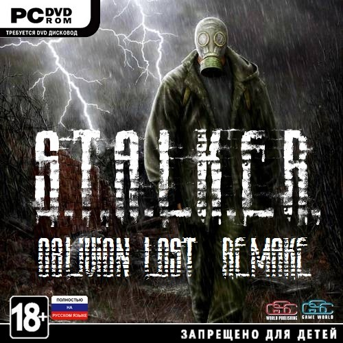 S.T.A.L.K.E.R. OLR 2.5 Patch fixx17 to 19