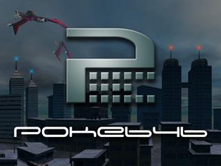 Poke646 Android port v1.1(for Old Engine)