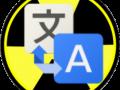 Stalker translation utility V0.1