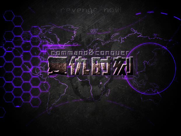 Revenge Now 0.99.F1028 Beta