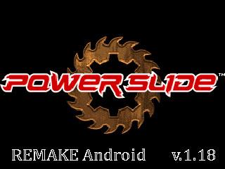 Powerslide Remake v.1.18 Android