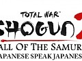 Fall of the Samurai Japanese SPEAK Japanese