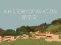 A History of Aviation Android