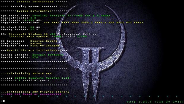 quake2xp 1.26.9 beta2
