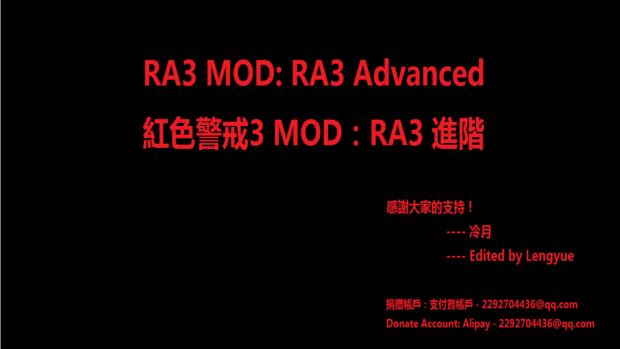 RA3 Advanced V1.2