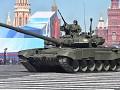 T-90 Sound
