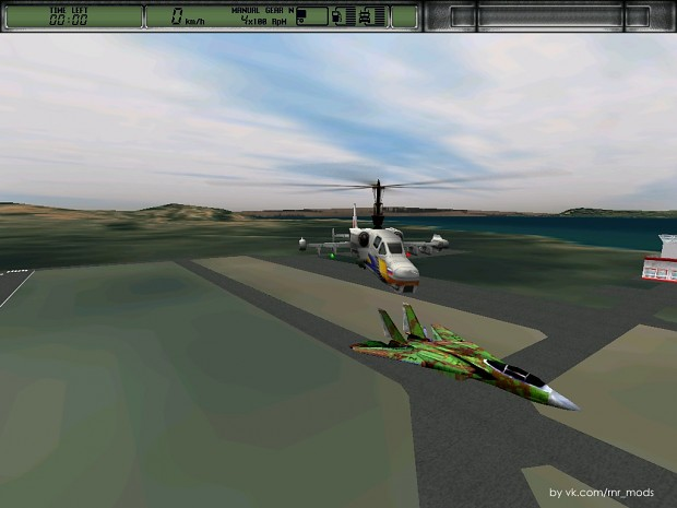 Drivable Helicopter