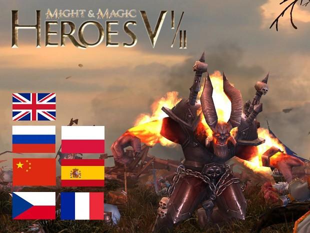 Might & Magic: Heroes 5.5 (RC12b)
