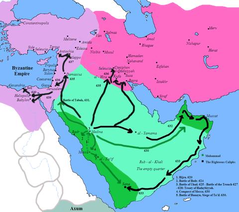 Rise of Islam 634 A.D. Update 2 Standalone