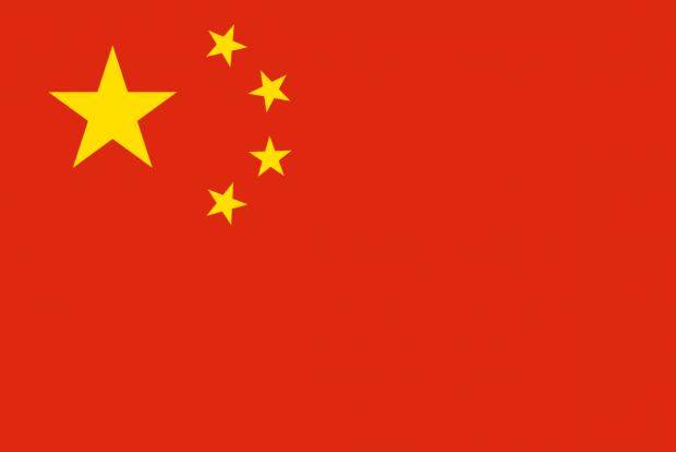 Chinese Localization: UCP 1.2