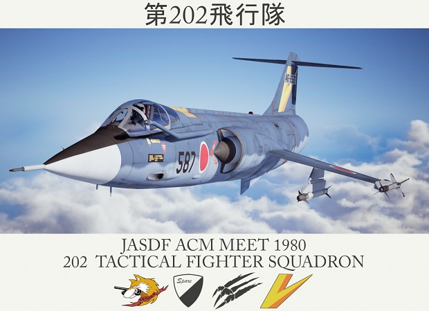 F-104 - JASDF 202nd TFS (Air Combat Meet 1980)