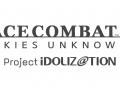 Project iDOLIZ@TION