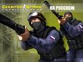 Russian localization for Counter-Strike Condition Zero