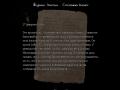 Le fardeau de Lefay - Russian Translation