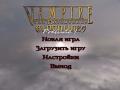 VTM Bloodlines Prelude I Rus