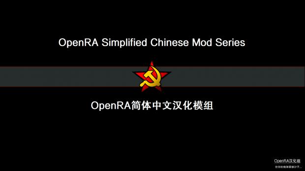 RedAlertSimplifiedChinese rasc 20200216 x86 winportable