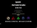 ShatteredParadiseSimplifiedChinese 20200301 x64 windows