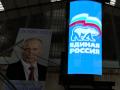 Half Life Russia 2024 1.0