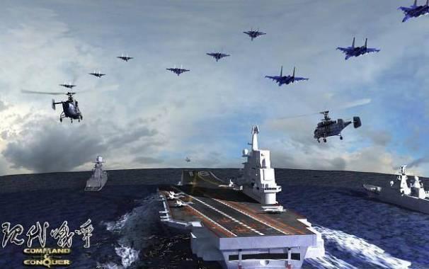 Ships Aircraft carrier