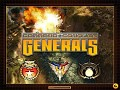 -OUTDATED-(NEWPATCH) A Bit of Realism c&c Generals
