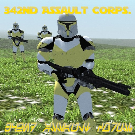 342nd assault corps