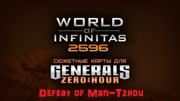 Destroy of Man-Tzhou (CnC Shockwave 1.201)