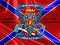 Donbass on fire - Донбасс в огне + New weapon sounds v2 + new AK47