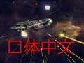 UBM v1.1 - 简体中文