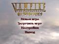 VTM Bloodlines Prelude I v1.7 Rus