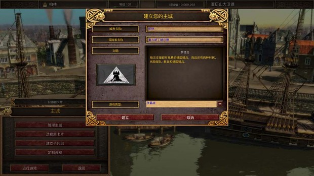 arknights mod(flag only,Simplified Chinese)