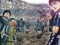 Kingdom Warring States