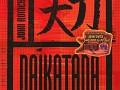John Romero's Daikatana IGN Guide