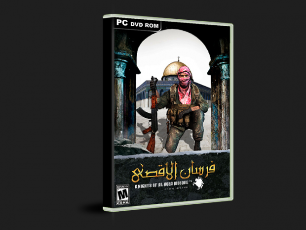 Fursan al-Aqsa HeadShots Demo - PC