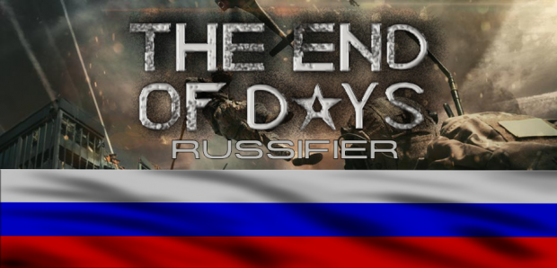 The End Of Days 095 Russifier