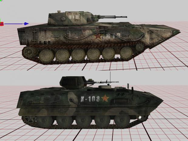ZSD-89 & ZBD-05