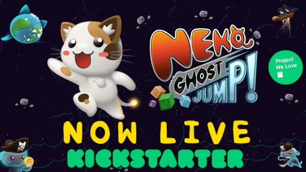 Kickstarter Demo Build