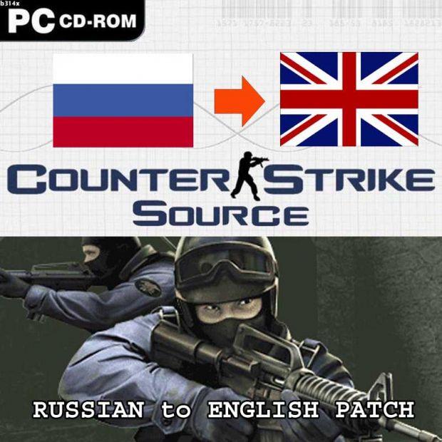 CS Source Russian to English Language Patch