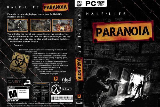Paranoia DVD Cover
