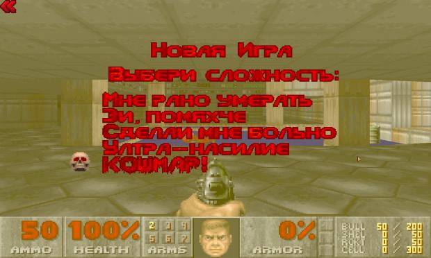 RUS MENU