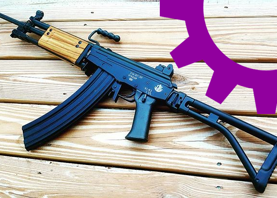 Better skins for Galil's 1.1