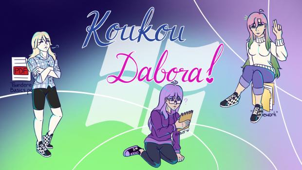 Updated Koukou Dabora Installable Demo