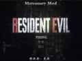 Resident Evil3 Mercenary KeTu MOD