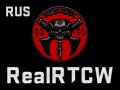 RealRTCW 3.1 - Russian Language Pack