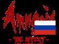 Affect - language patch - Russian