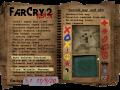 Far Cry 2 Redux - GOG