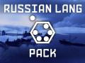 Snowdrop Escape russian language pack